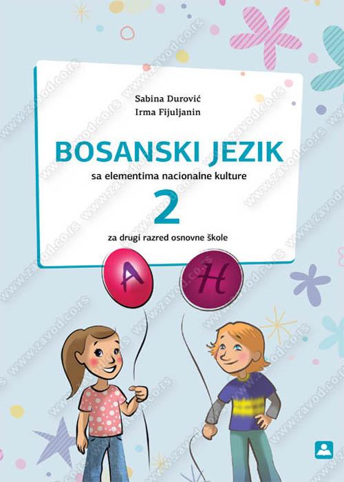Bosanski jezik sa elementima nacionalne kulture za 2. razred osnovne škole na bosanskom jeziku