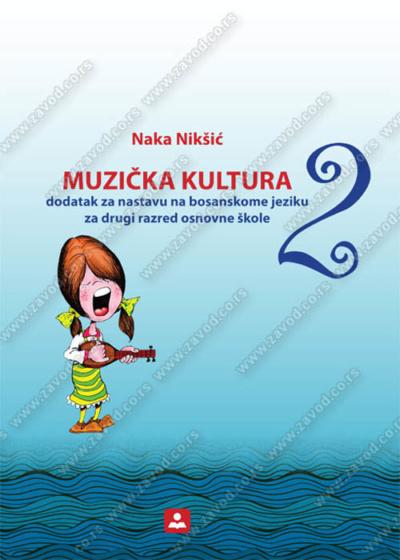 MUZIČKA KULTURA – dodatak za nastavu na bosanskome jeziku za 2. razred osnovne škole
