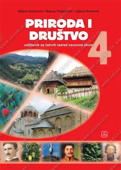 PRIRODA I DRUŠTVO udžbenik za 4. razred osnovne škole na bosanskom jeziku
