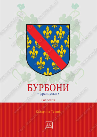 Burboni - Francuski - Rodoslov - Mapa, format A5