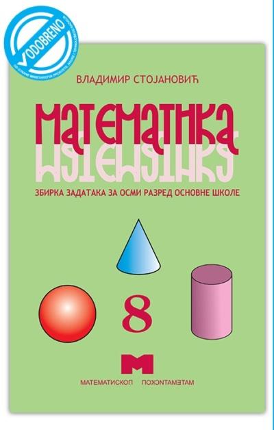 MATEMATIKA Zbirka zadataka za 8. razred osnovne škole