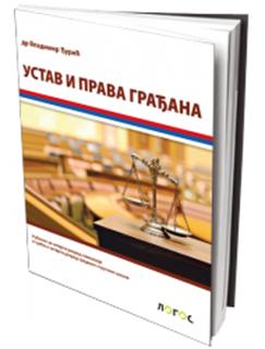 Ustav i prava građana, udžbenik za 4. razred gimnazije i 3. i 4. razred srednjih stručnih škola