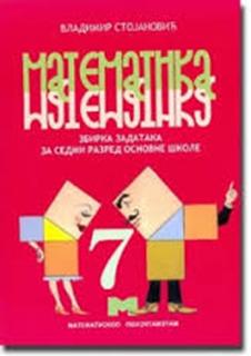 Matematika 7 Zbirka zadataka za sedmi razred osnovne škole