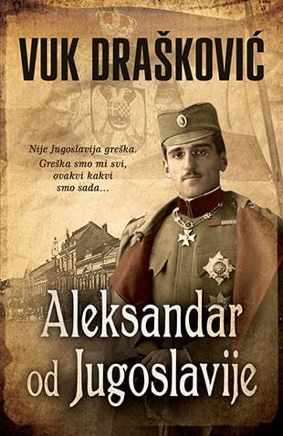 Aleksandar od Jugoslavije