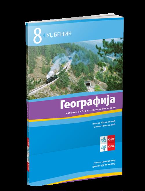Geografija 8, udžbenik - novo izdanje