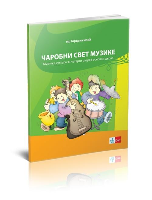 Čarobni svet muzike - Muzička kultura za 4. razred osnovne škole + CD