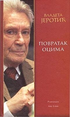 Povratak ocima Vladeta Jerotić
