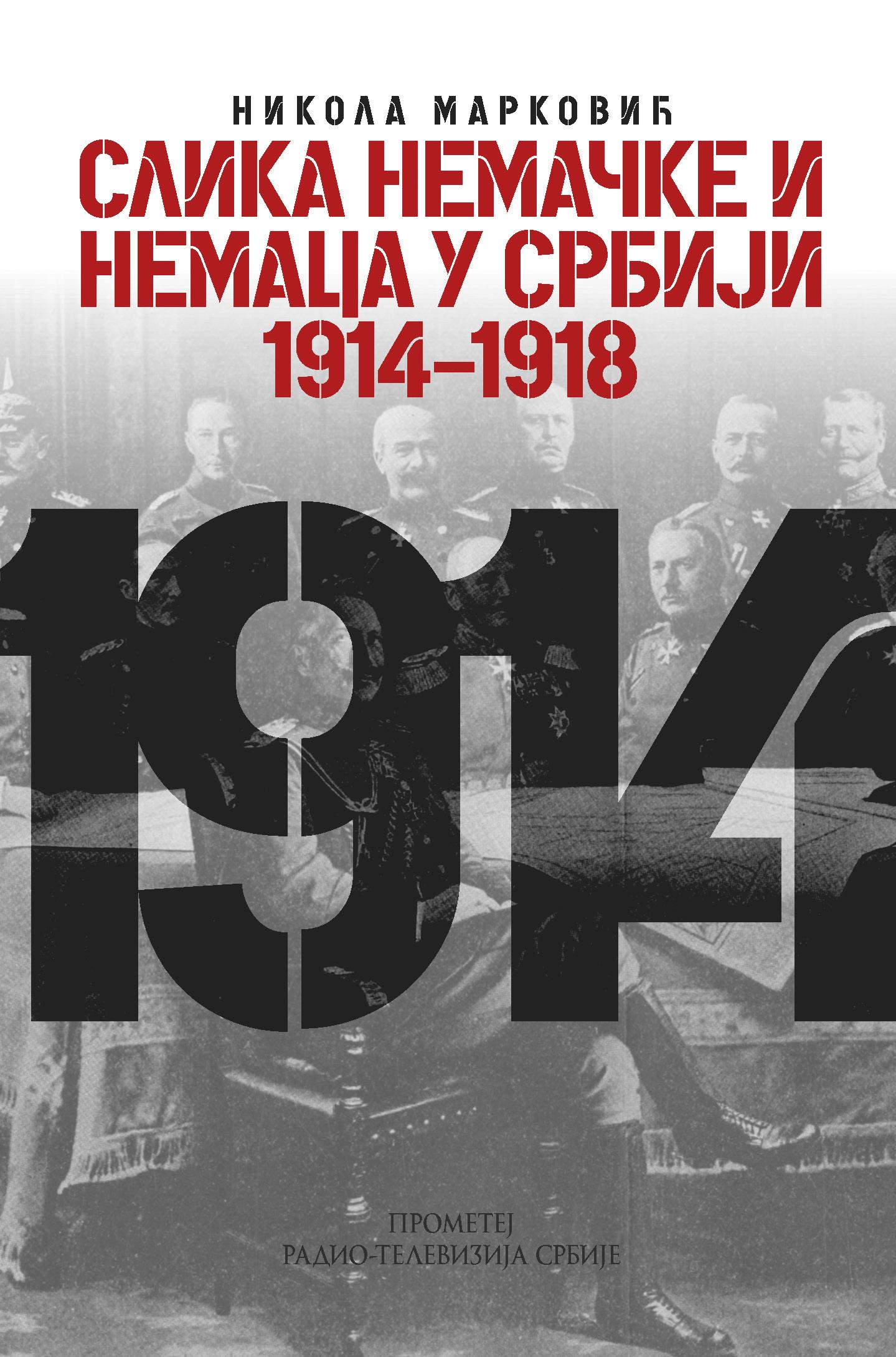 Slika Nemačke i Nemaca u Srbiji 1914-1918