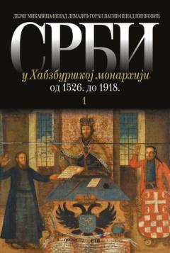 Srbi u Habzburškoj monarhiji 1526-1918