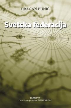Svetska federacija