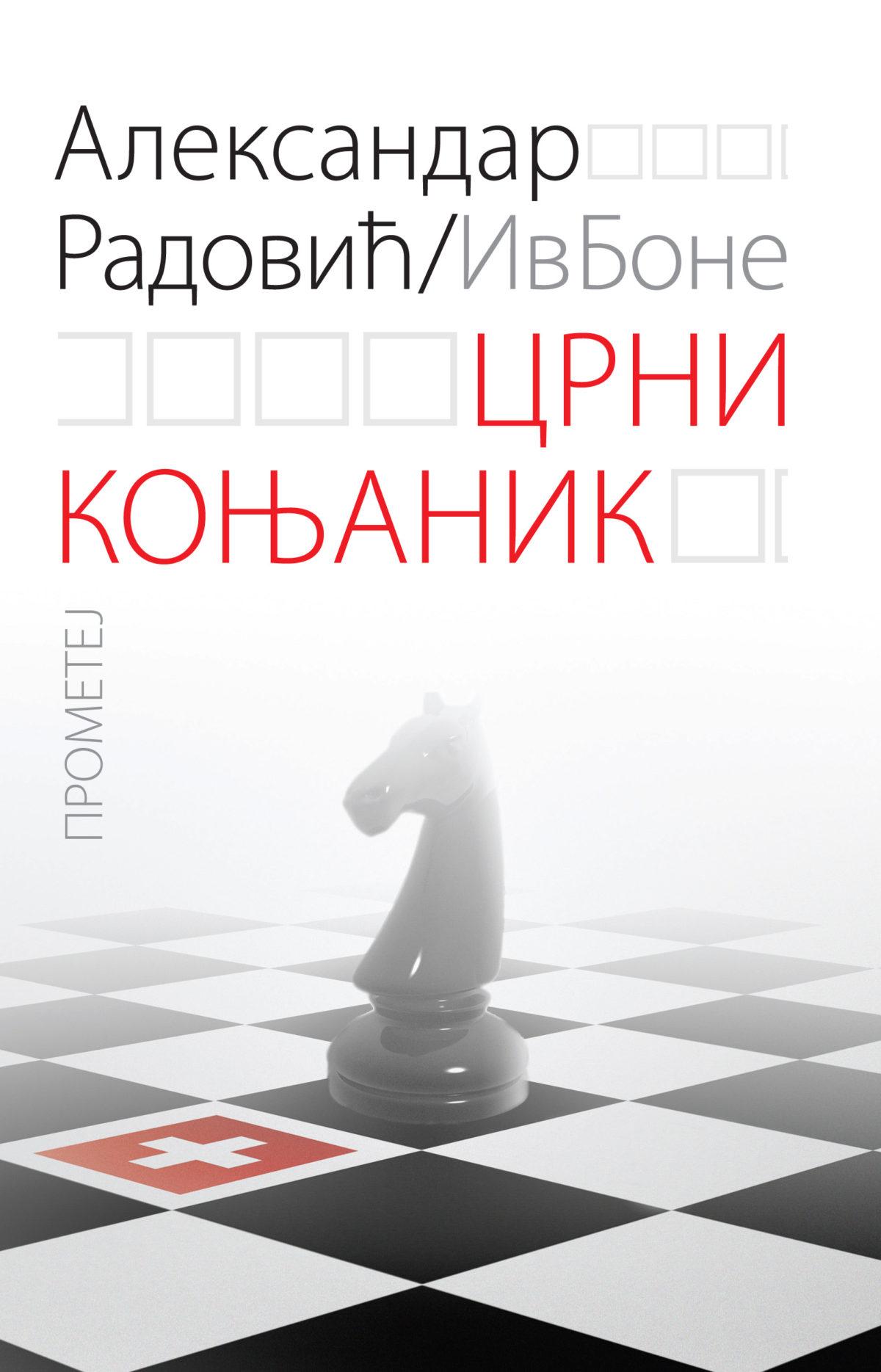 CRNI KONJANIK – Aleksandar Radović