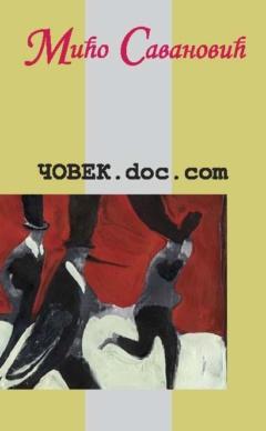 ČOVEK.doc.com