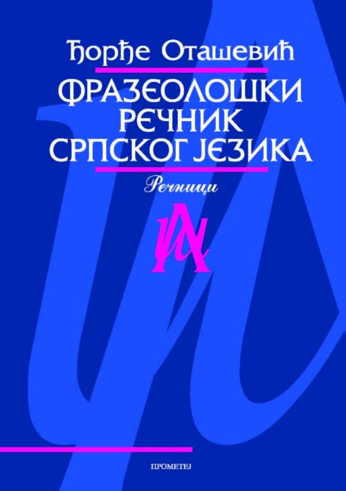 Frazeološki rečnik srpskog jezika