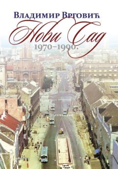 Hronika Novog Sada 1970-1990