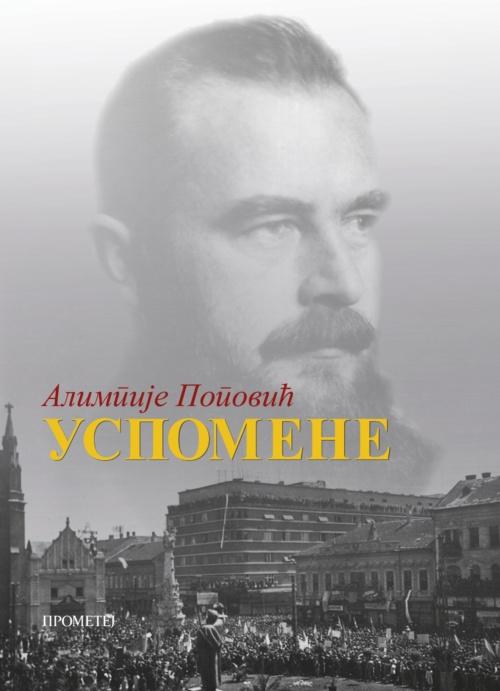 Uspomene prote Alimpije Popovića