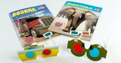 Komplet 3D knjiga
