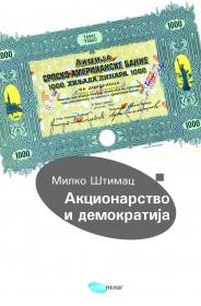 AKCIONARSTVO I DEMOKRATIJA