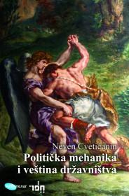POLITIČKA MEHANIKA I VEŠTINA DRŽAVNIŠTVA