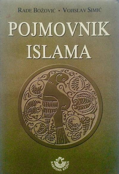 Pojmovnik islama
