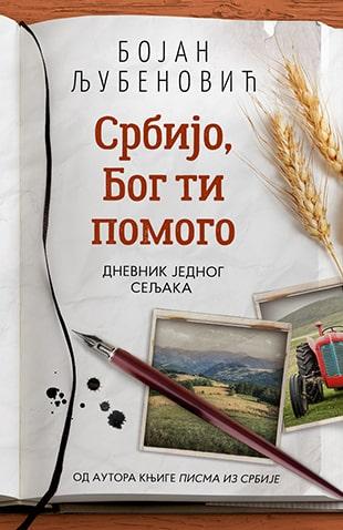 Srbijo, Bog ti pomogo