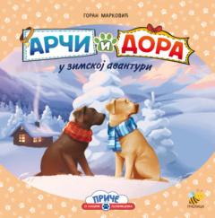 Arči i Dora u zimskoj avanturi