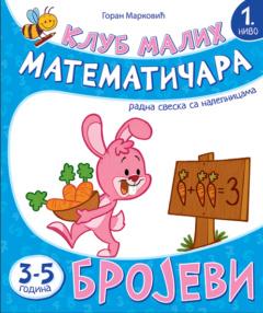 Klub malih matematičara – Brojevi