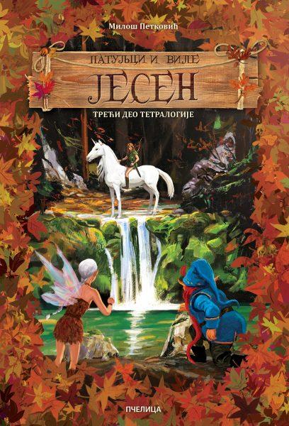 Patuljci i vile – Jesen