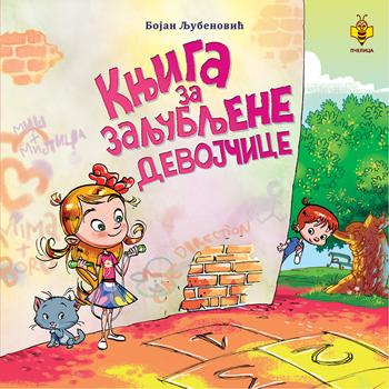 Knjiga za zaljubljene devojčice