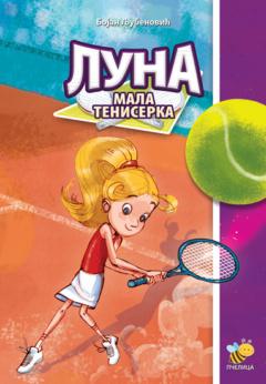 Luna, mala teniserka