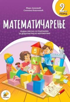 Matematičarenje 2