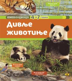 Divlje životinje