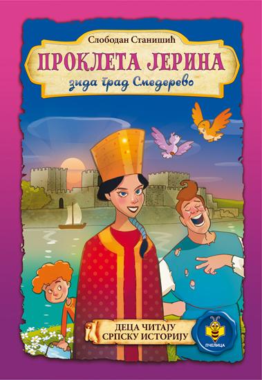 Prokleta Jerina, zida grad Smederevo