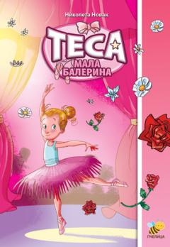 Tesa, mala balerina