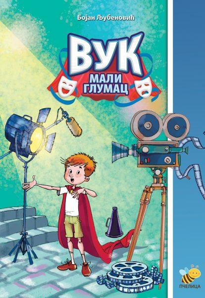 Vuk, mali glumac