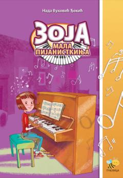 Zoja, mala pijanistkinja