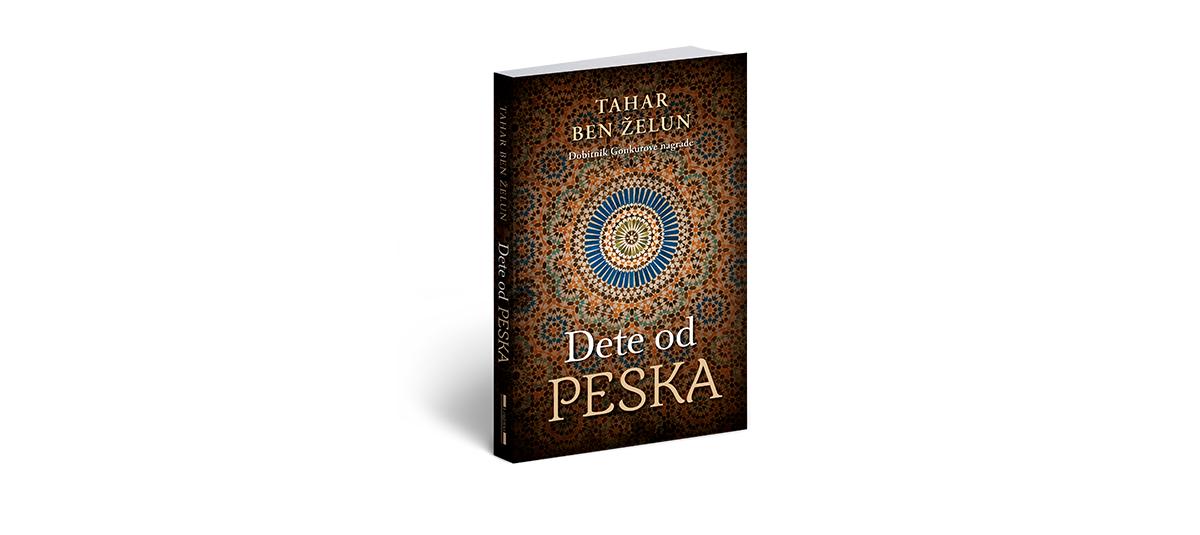 """knjiga Dete od peska, Tahar Ben Želun i njegovo """"Dete od peska"""""""