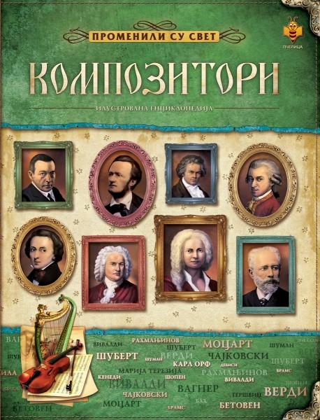 Kompozitori