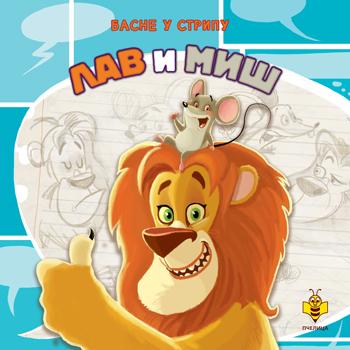 Lav i miš – P