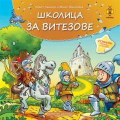Školica za vitezove