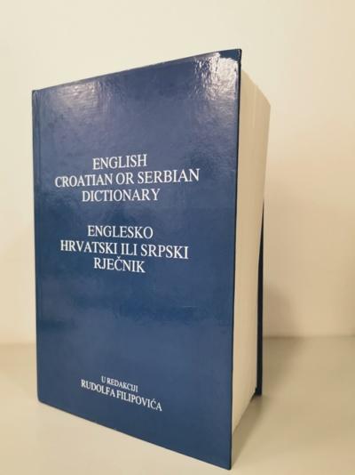 SRPSKO - ENGLESKI REČNIK