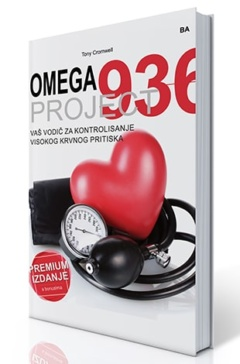 Omega936 Project