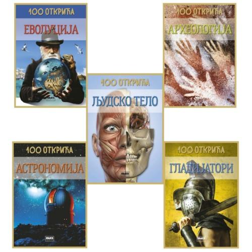 Enciklopedija 100 Otkrića – Komplet 1