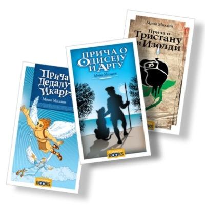 Priče iz grčke mitologije
