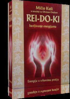REI-DO-KI