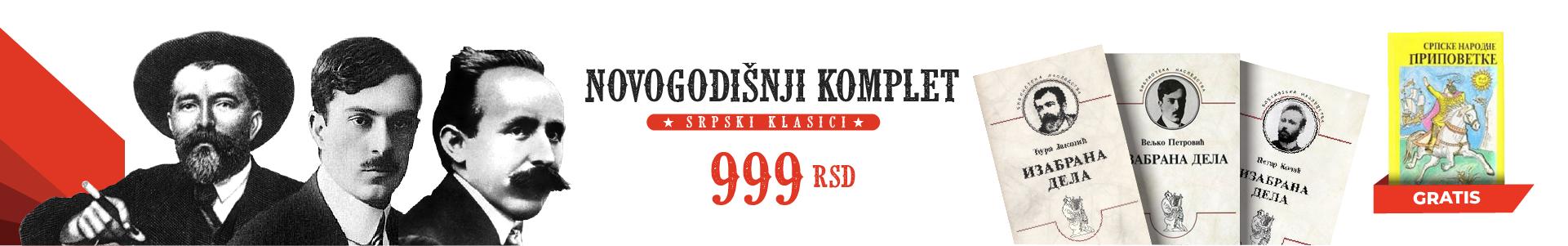 besplatna dostava, BESPLATNA DOSTAVA za narudžbine preko 2000 dinara