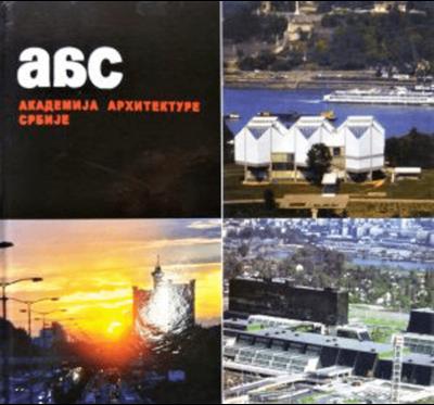 ABC - Akademija Arhitekture Srbije