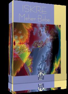 ISKRE MEHER BABE
