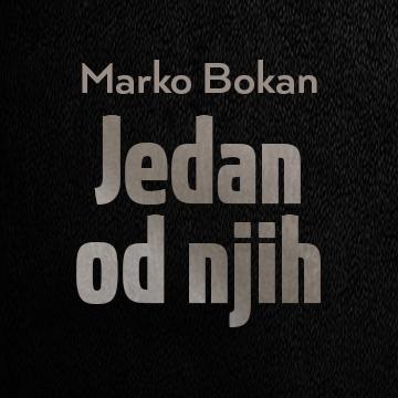 Preporučujemo knjigu, Preporučujemo knjigu Jedan od njih autora Marka Bokana