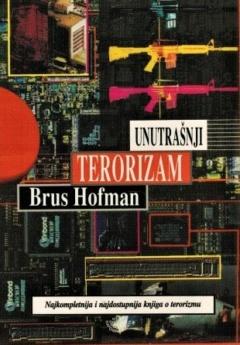 Unutrašnji terorizam