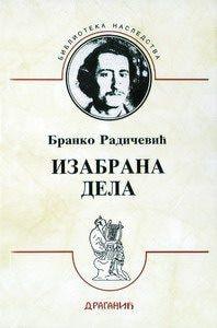 Izabrana dela - Branka Radičevića